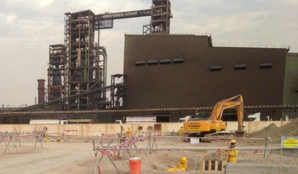 CCS plant, Abu Dhabi